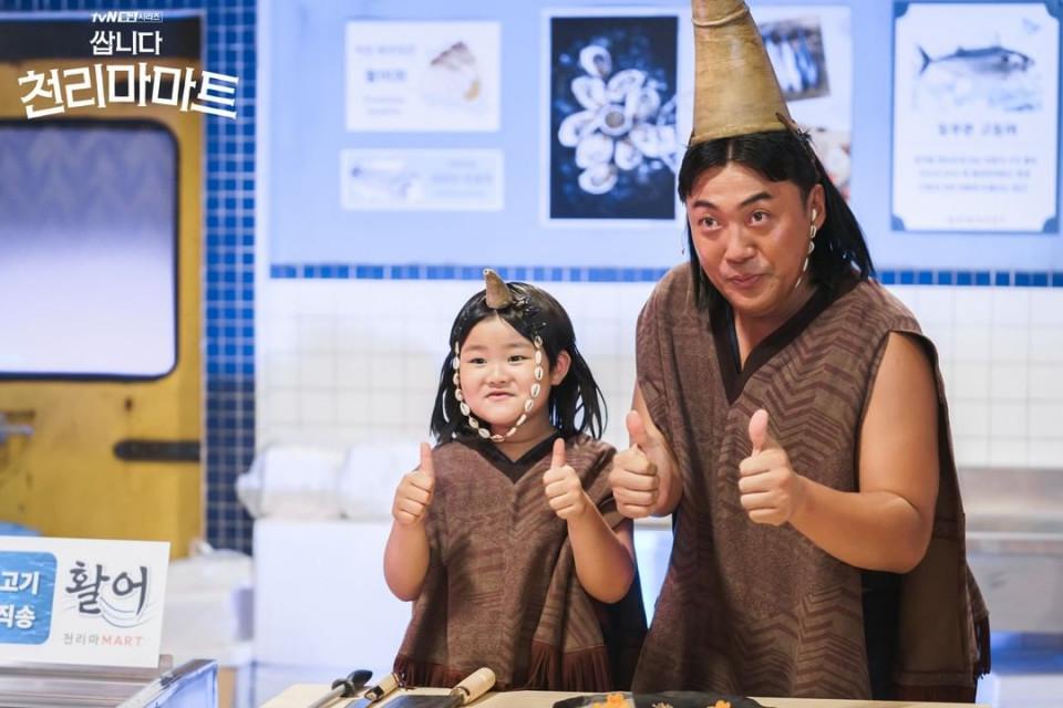 Enggak Melulu Uwu, 5 Drama Korea Ini Ngajarin Kiat Berbisnis - Foto 2