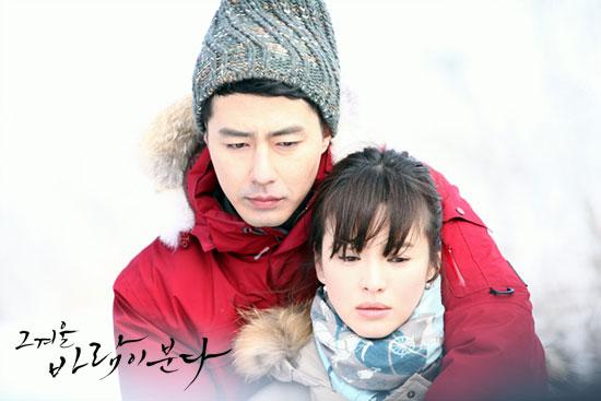 Libur Akhir Tahun Gabut Ini 5 Drama Korea Bertema Musim Dingin yang Seru Ditonton - Foto 2
