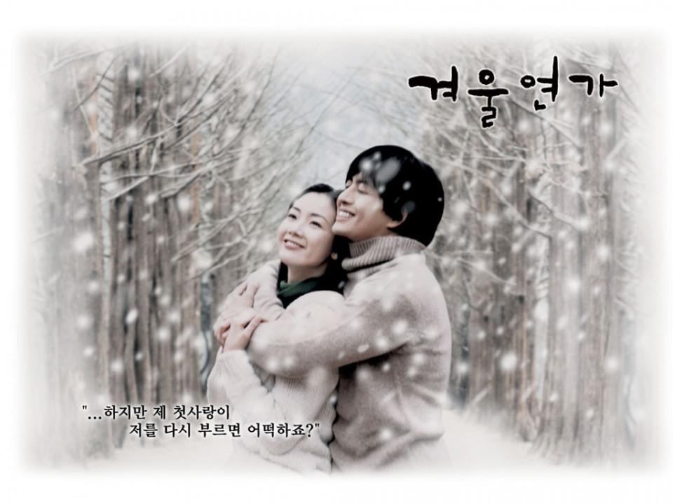 Libur Akhir Tahun Gabut Ini 5 Drama Korea Bertema Musim Dingin yang Seru Ditonton - Foto 1