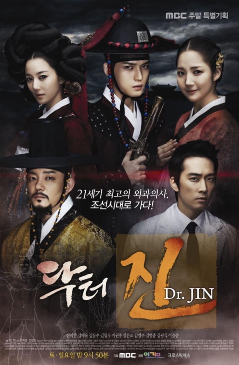 Kurang Laku di Pasaran, 5 Drama Korea Adaptasi Komik Ini Gagal Memikat Penonton - Foto 2