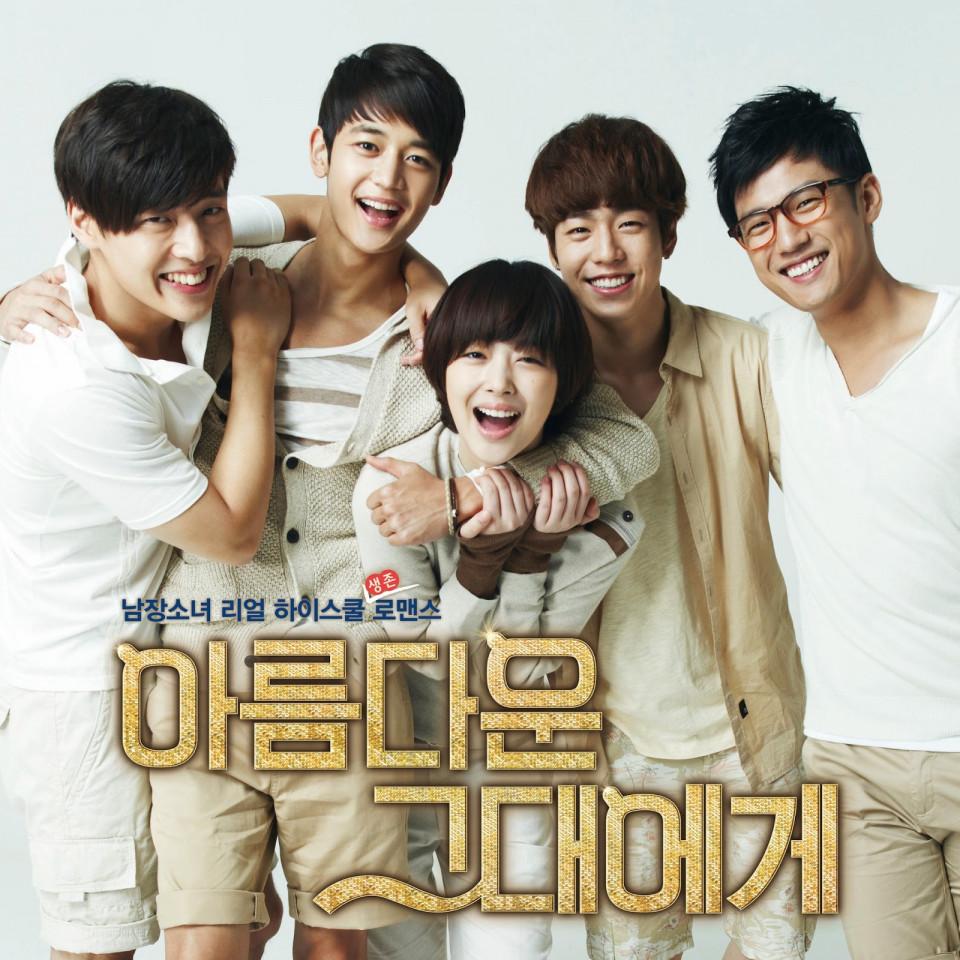 Kurang Laku di Pasaran, 5 Drama Korea Adaptasi Komik Ini Gagal Memikat Penonton - Foto 3