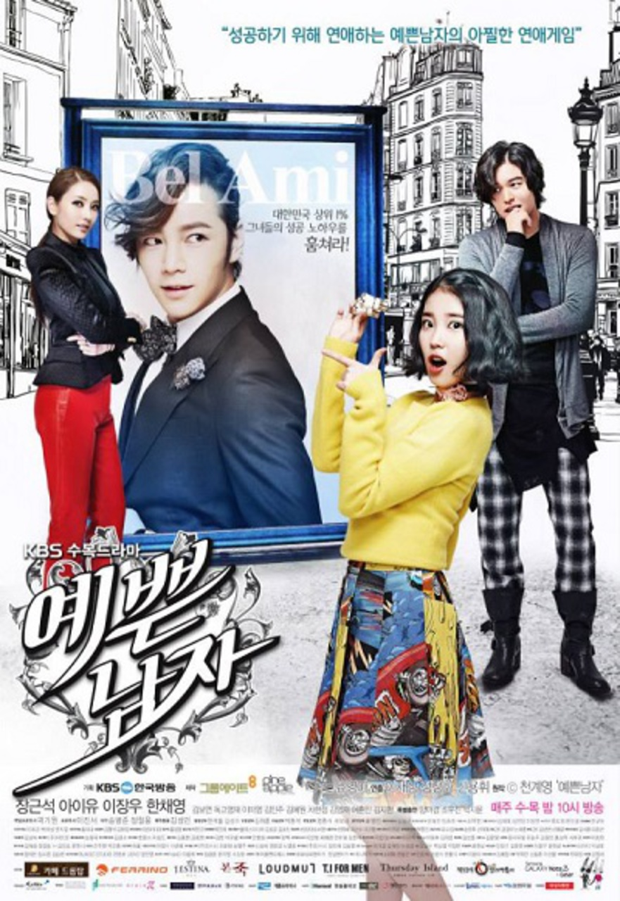 Kurang Laku di Pasaran, 5 Drama Korea Adaptasi Komik Ini Gagal Memikat Penonton - Foto 4