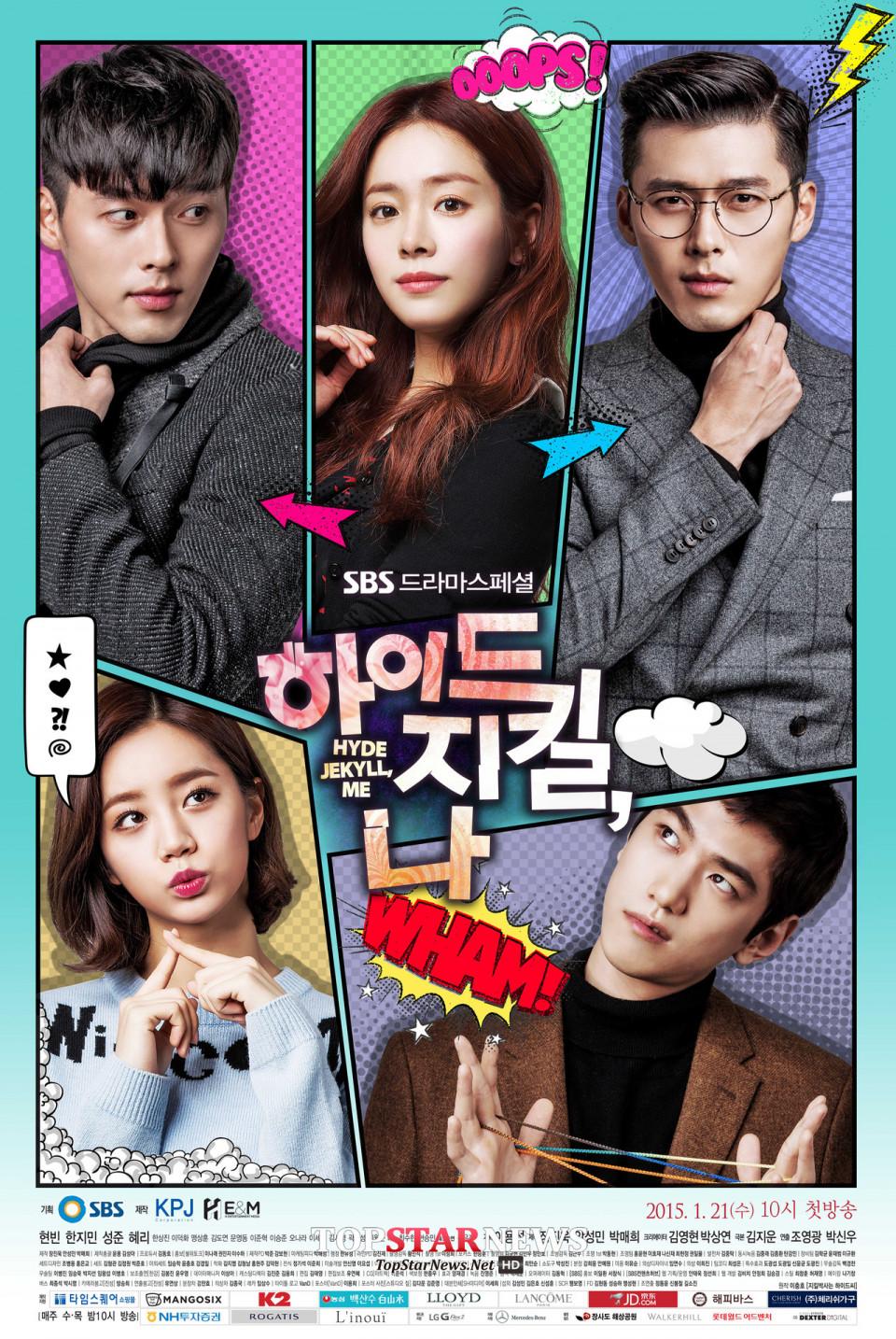 Kurang Laku di Pasaran, 5 Drama Korea Adaptasi Komik Ini Gagal Memikat Penonton - Foto 5