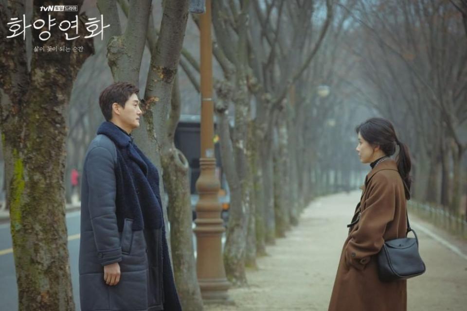 5 Alasan Menarik Drama Korea When My Love Blooms yang Seru Untuk Diikuti - Foto 1
