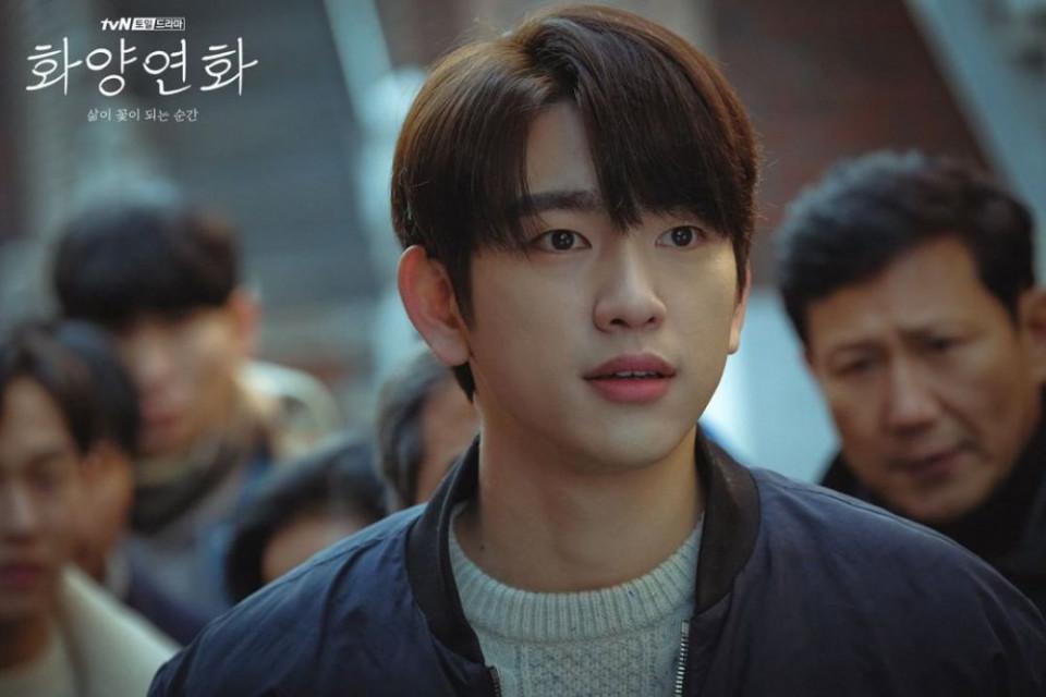 5 Alasan Menarik Drama Korea When My Love Blooms yang Seru Untuk Diikuti - Foto 3