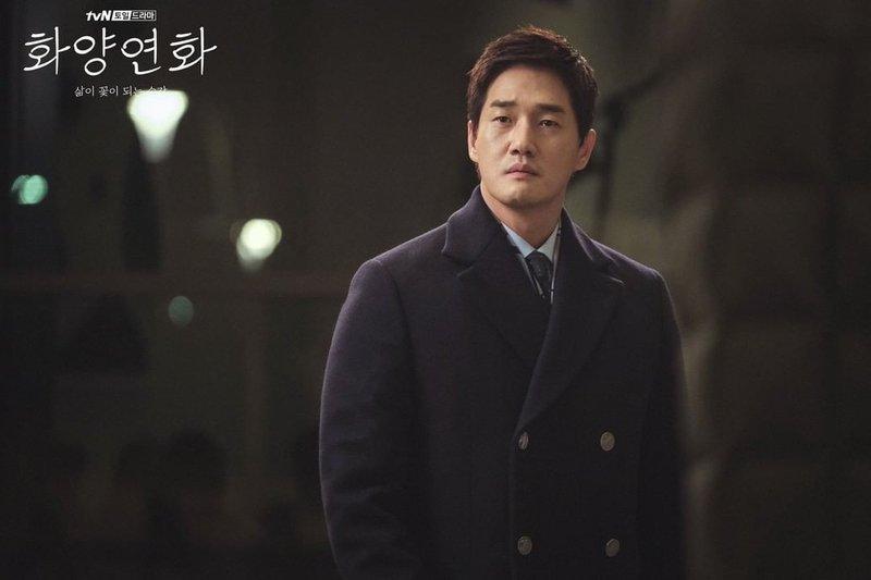 5 Alasan Menarik Drama Korea When My Love Blooms yang Seru Untuk Diikuti - Foto 5