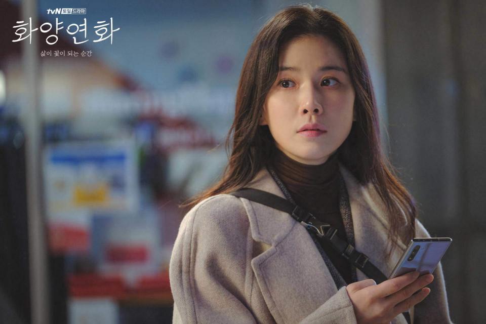5 Alasan Menarik Drama Korea When My Love Blooms yang Seru Untuk Diikuti - Foto 4