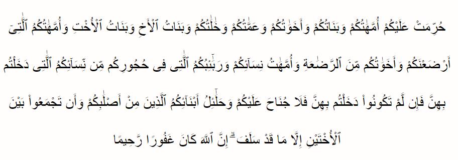 Hukum Menikahi Saudara Sepupu dalam Islam, Bolehkah - Foto 1