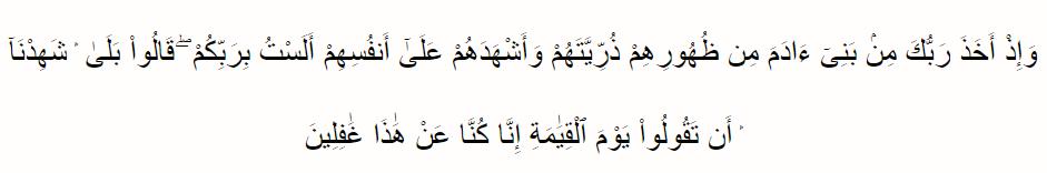 Kandungan Surah Al-Araf Ayat 172: Kesaksian Setiap Insan terhadap Allah Sebelum Lahir ke Dunia - Foto 1