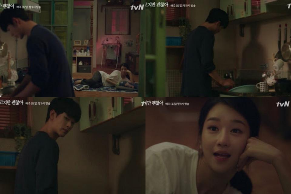 Drakor Its Okay To Not Be Okay Tuai Kritik Karena Dialog Karakter Seo Ye Ji Dianggap Pelecehan Seksual - Foto 1