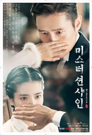 5 Deretan Drama Korea dengan Biaya Gila-gilaan - Foto 3