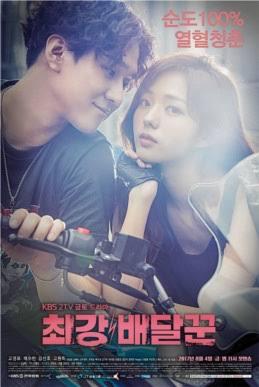 Enggak Melulu Uwu, 5 Drama Korea Ini Ngajarin Kiat Berbisnis - Foto 3