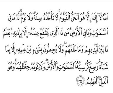 Doa dan Zikir Sebelum Tidur - Foto 4