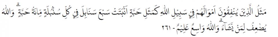 Tafsir Surah Al-Baqarah 261: Pahala Sedekah Dilipatgandakan 70 Kali Lipat - Foto 1