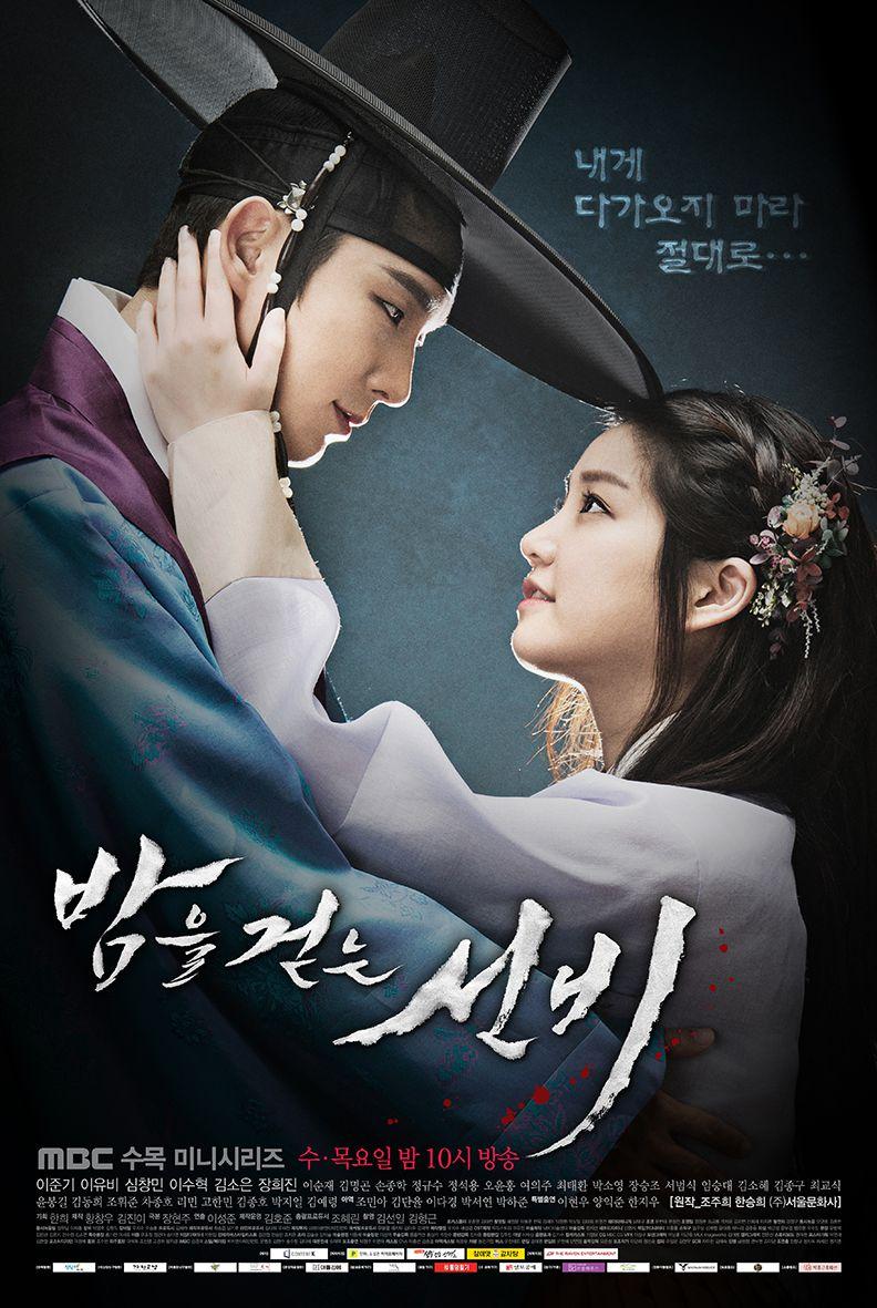 5 Rekomendasi Drama Korea yang Dibintangi Kim So-eun, dari Komedi hingga Misteri - Foto 2