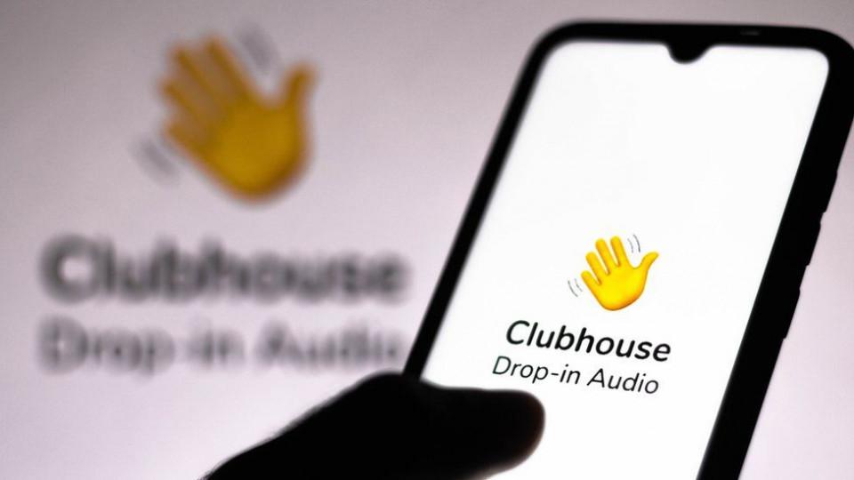 Lindungi Pengguna di Afghanistan, Clubhouse Hapus Info Pribadi Akun