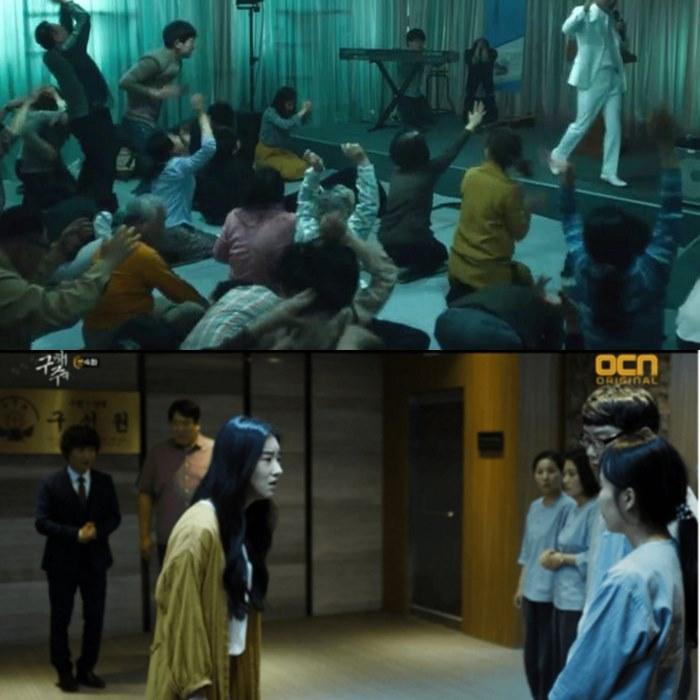 Drama OCN Save Me Beri Alur Cerita yang Menegangkan - Foto 2