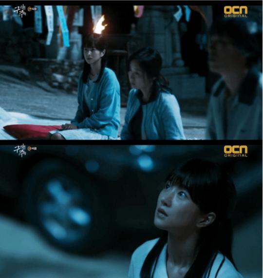 Drama OCN Save Me Beri Alur Cerita yang Menegangkan - Foto 3