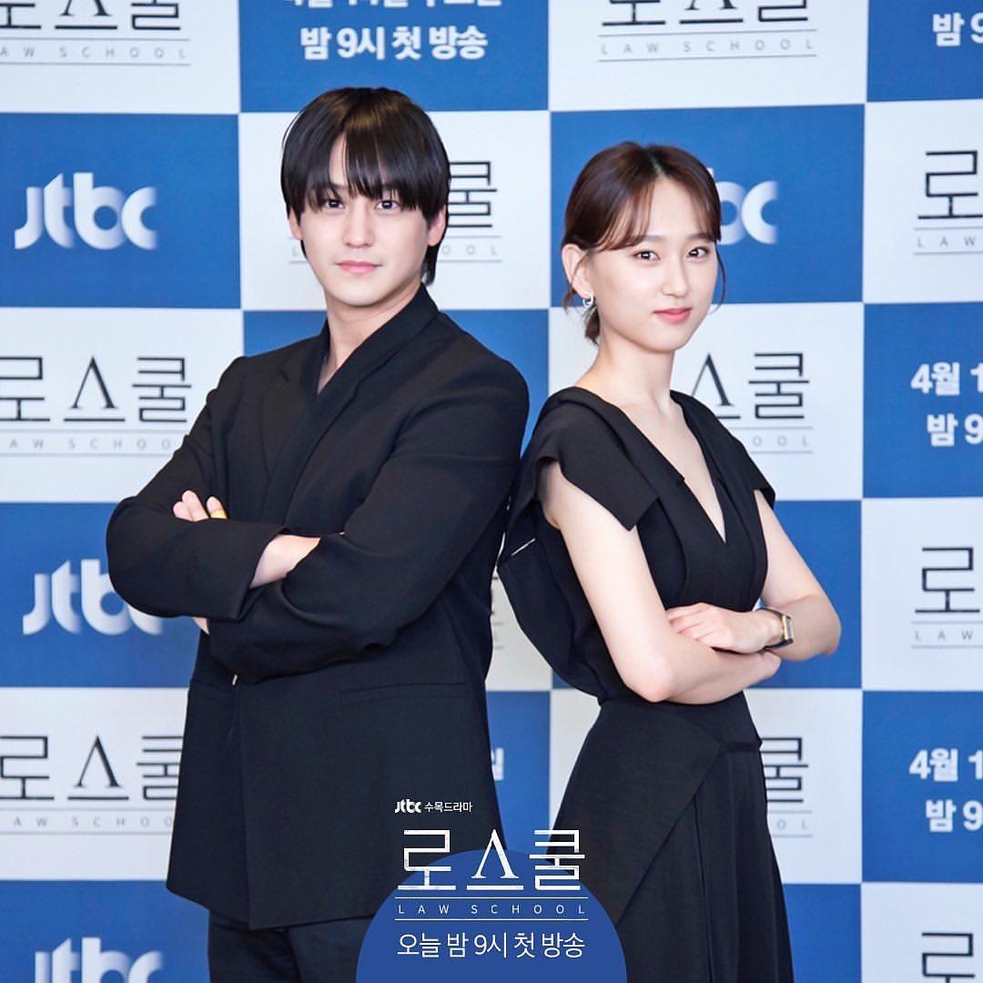 7 Potret Serasi Ryu Hye-young dan Kim Bum di Drama Law School, Bikin Baper Abis - Foto 1