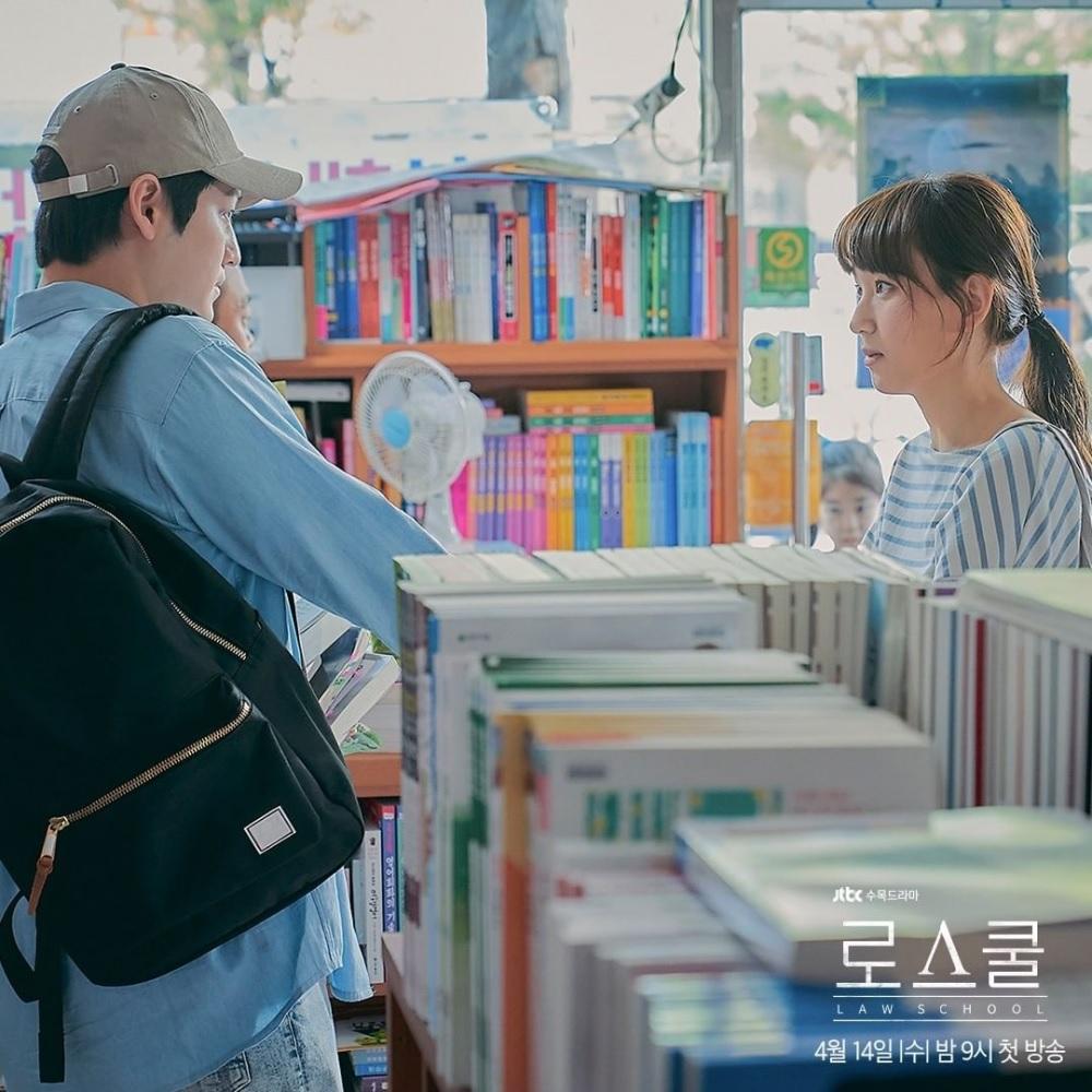 7 Potret Serasi Ryu Hye-young dan Kim Bum di Drama Law School, Bikin Baper Abis - Foto 7