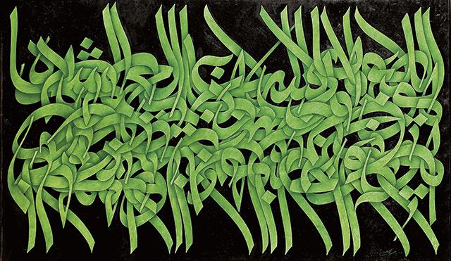 Tembus Rp39 M Ini 5 Lukisan oleh Seniman Islam Termahal Sepanjang Sejarah - Foto 5
