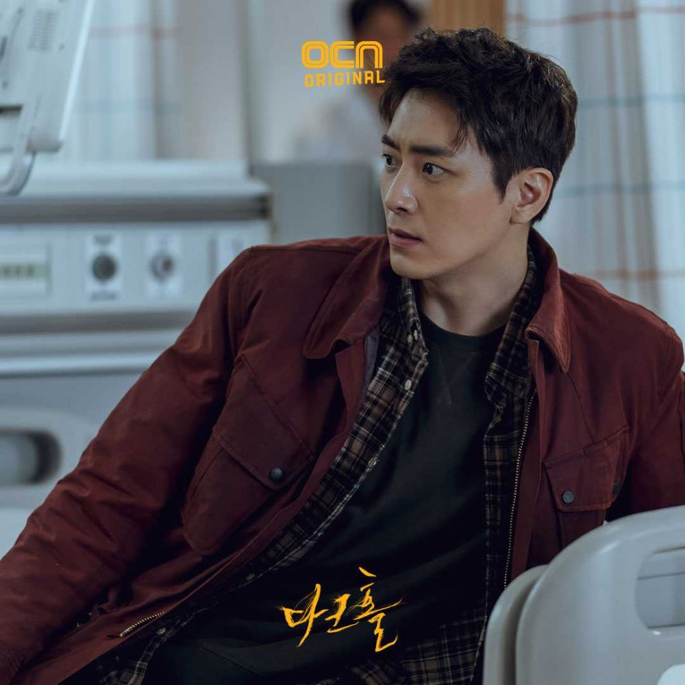 7 Potret Lee Joon-hyuk Jadi Detektif Tangguh di Drama Dark Hole, Penuh Pesona - Foto 6