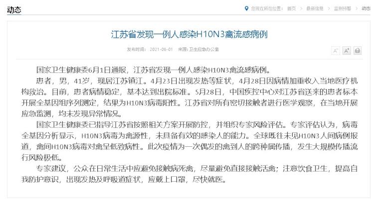 Hati-Hati Bermain Dengan Unggas, Di Cina Sudah Ada Laporan Kasus Flu Burung H10N3 - Foto 1