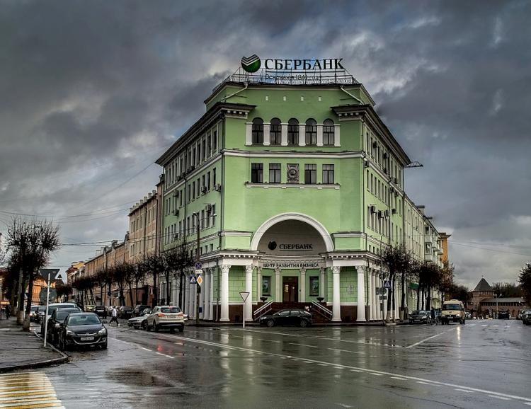 Indonesia Setor 2 Nama, Ini 10 Brand Bank Terkuat di Dunia - Foto 1