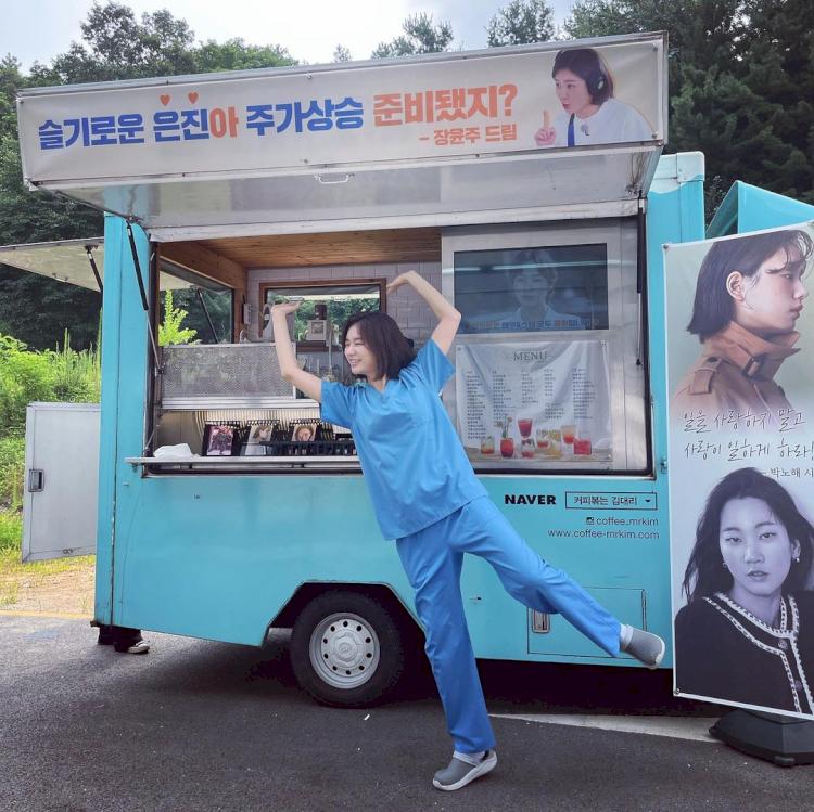 Potret Cantik Ahn Eun Jin Pemeran Hospital Playlist - Foto 3