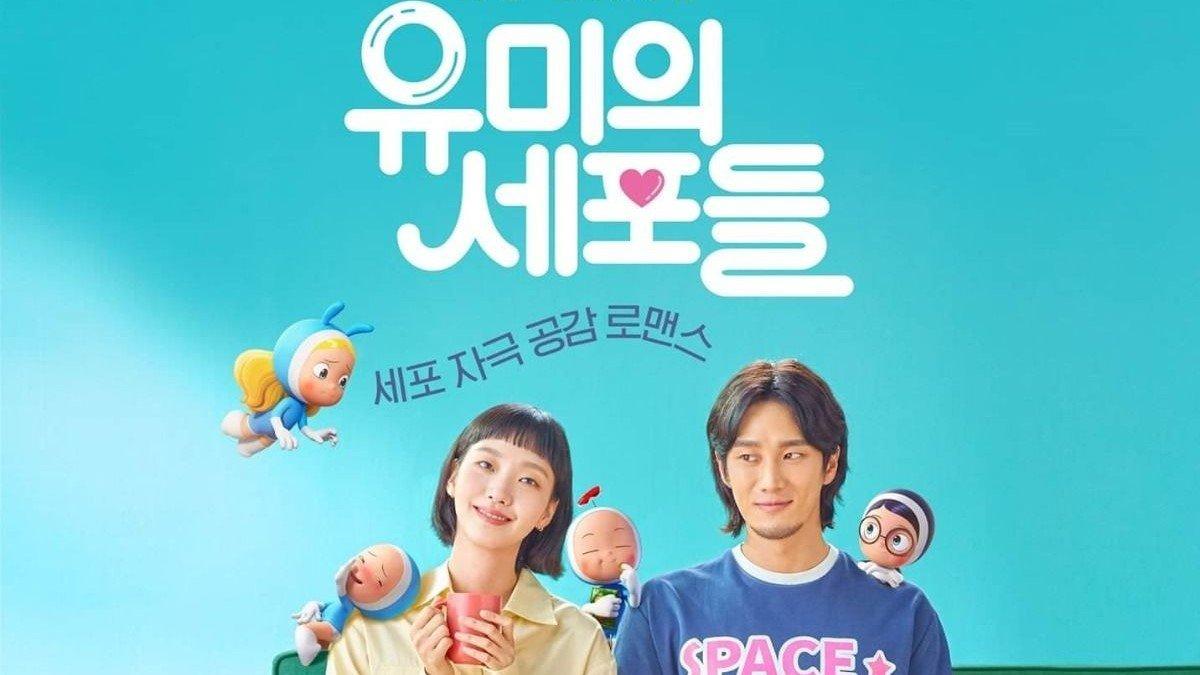 5 Fakta Menarik Drama Korea Yumi's Cells, Akting Kim Goe Eun Curi Perhatian