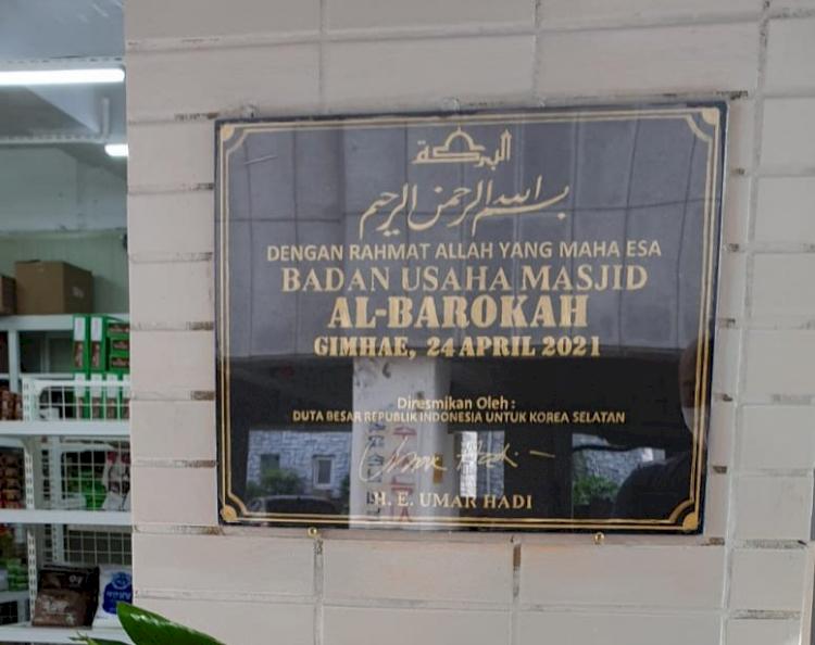 Demi Memakmurkan Masjid di Korea Selatan, Indonesia Resmi Buka Toko Ritel di Gimhae - Foto 3