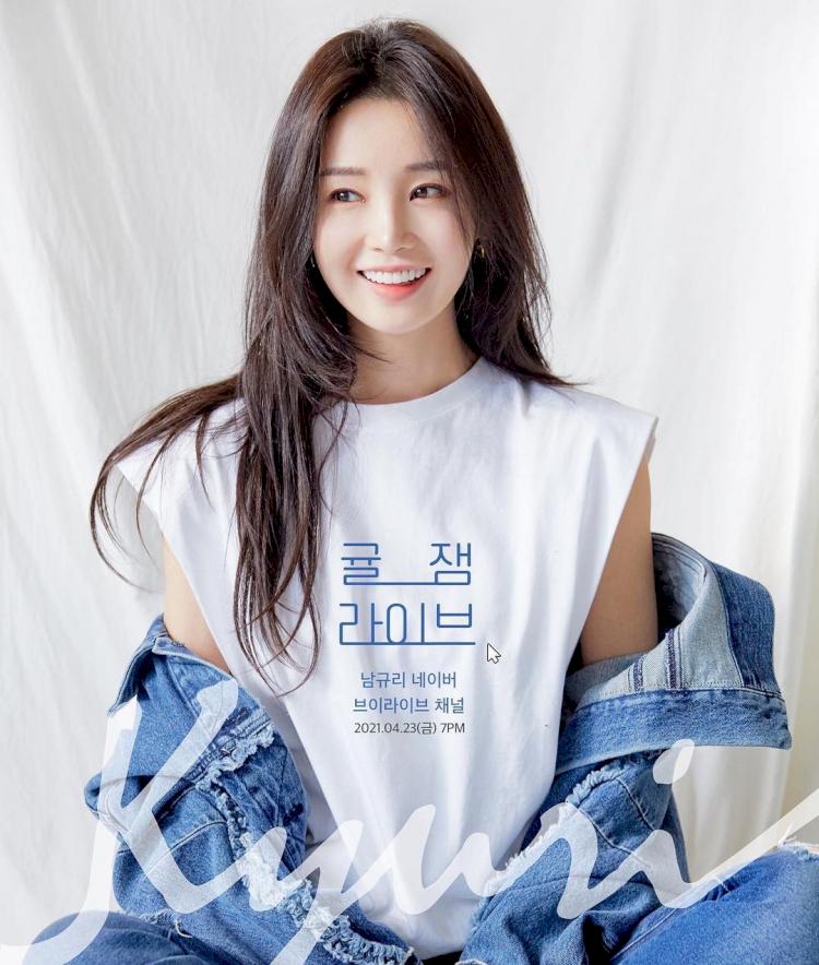 7 Potret Menawan Nam Gyu-ri yang Kian Awet Muda di Usia 37 tahun - Foto 5