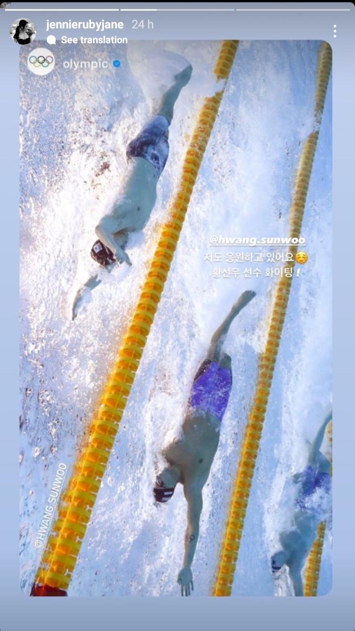 Jennie Blackpink Beri Dukungan, Atlet Renang Hwang Sun-woo Mengaku Bergetar - Foto 1