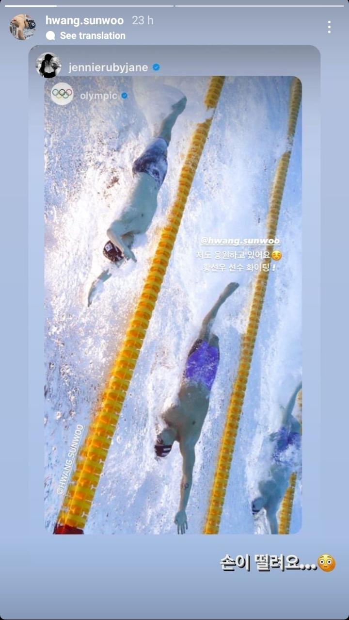 Jennie Blackpink Beri Dukungan, Atlet Renang Hwang Sun-woo Mengaku Bergetar - Foto 2