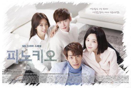 Dibintangi Park Shin-hye, 5 Fakta Menarik Drama Pinocchio yang Tayang di NET TV