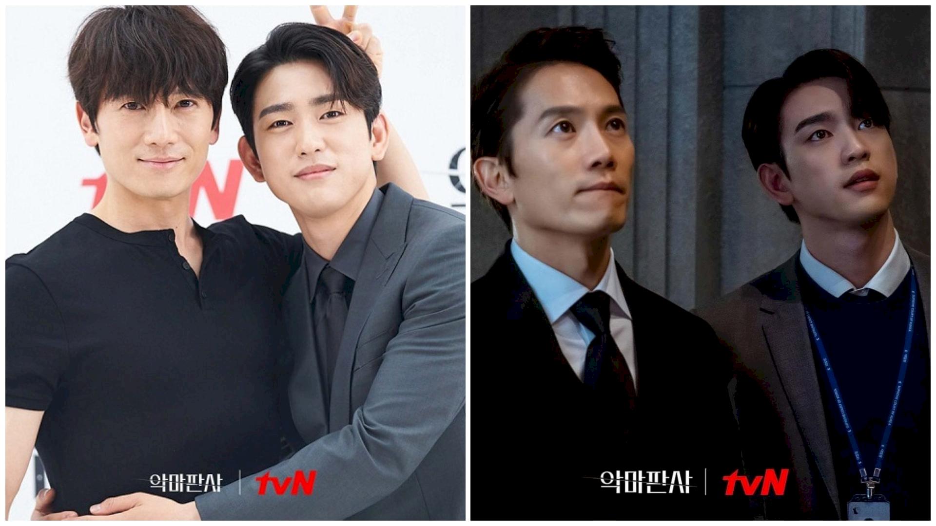 7 Potret Chemistry Jinyoung GOT7 dan Ji Sung di Drama The Devil Judge, Kompak Banget!