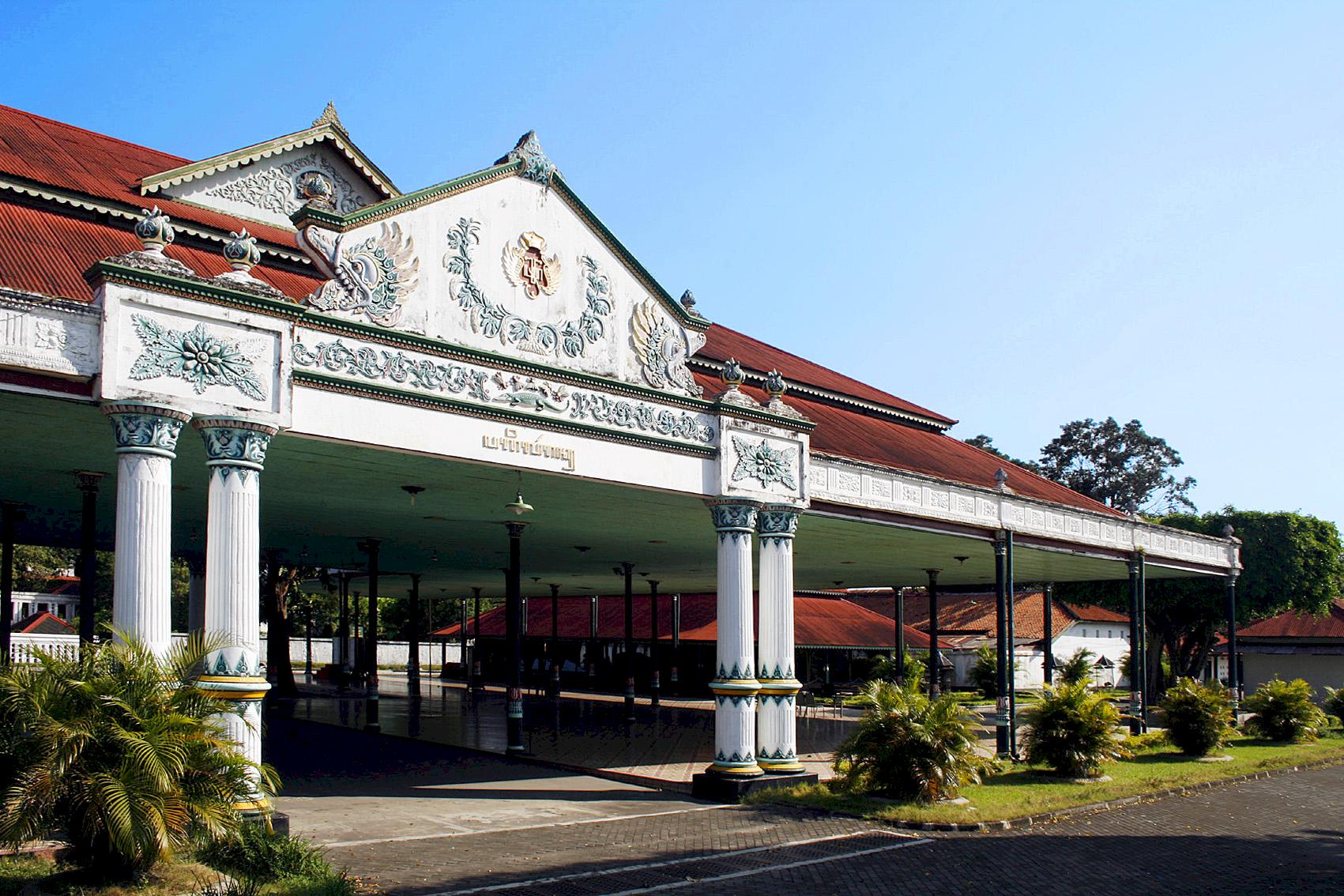 Ternyata Ini Asal usul Yogyakarta Menjadi Daerah Istimewa