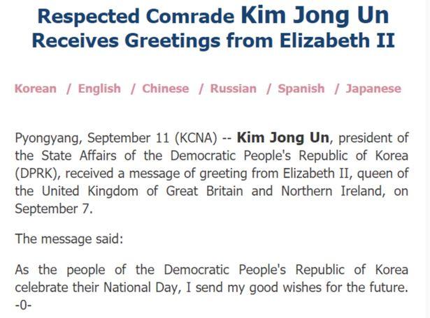 Ratu Elizabeth dari Inggris Kirim Pesan untuk Kim Jong-un, Ada Apa - Foto 1