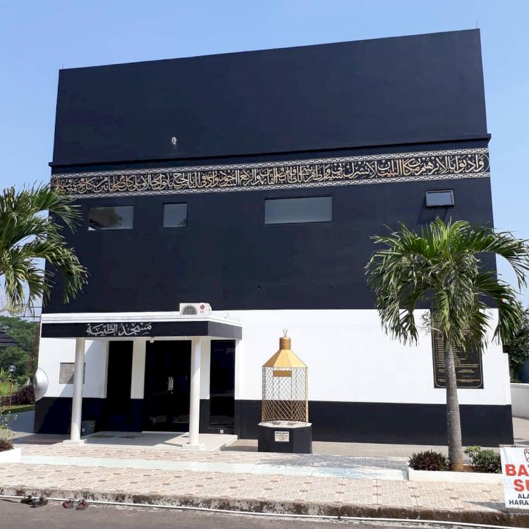 Sudah Tahu Belum 5 Wisata Religi di Subang Ini Cocok Dikunjungi Saat Maulid Nabi - Foto 1